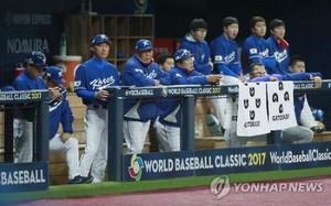 WBC 한국, 네덜란드에도 져 2연패...