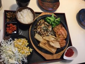 도쿄 함바그 또 먹었어요