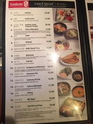 강남스타일 점심