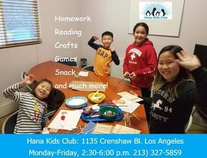 HANA KIDS CLUB