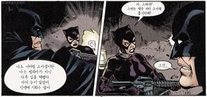 노력의 중요성을 설파하는 배트맨