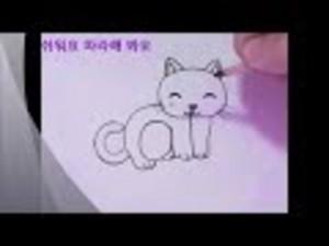 영어단어 cat 이용 고양이 그림 그리기