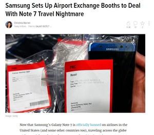 갤럭시노트7사용자는 공항에서 교체폰을 대여해준대요