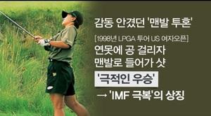 박세리 은퇴..