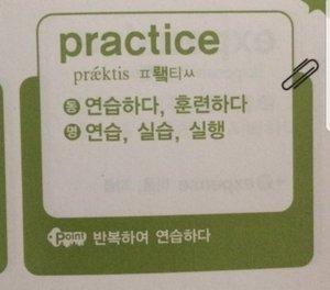 요즘 영어 단어책 발음 수준 ㅋㅋㅋ