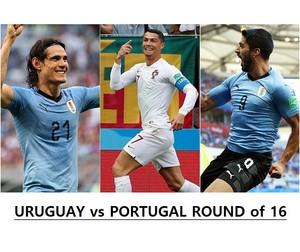 우루과이 vs 포루투갈 16강 2018 러시아 월드컵…