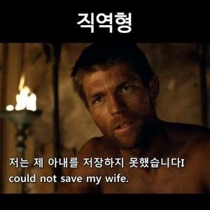 ㅋㅋ 영화자막 유형