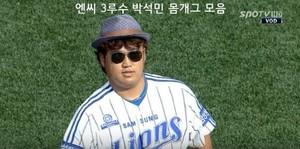 [한국야구] 박석민 몸개그 스페셜