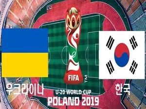 U20 월드컵 결승전 한국 vs 우크라이나 중계 (미…