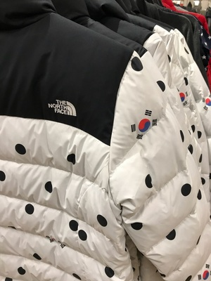 The North Face / 태극기
