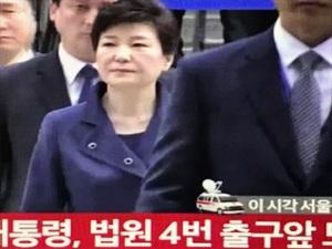 박근혜 전 대통령 법원 도착