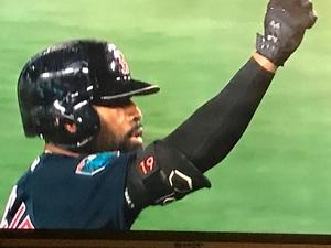 보스턴 동점 홈런