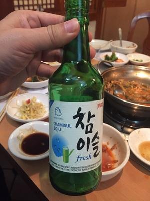 쏘주한잔 캬^^