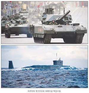 러시아 10대 무기....