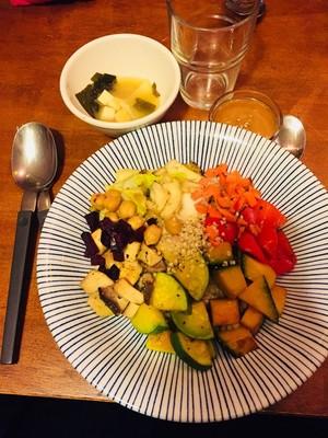 구운야채 현미덮밥