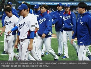 [WBC] 대한민국, 개막전 2-1 패배