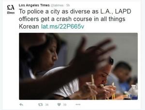 LAPD에 한국문화 알려요