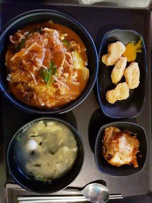 구내식당 밥밥밥
